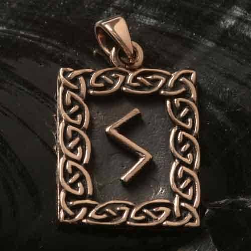 Rune Bronze sowilo